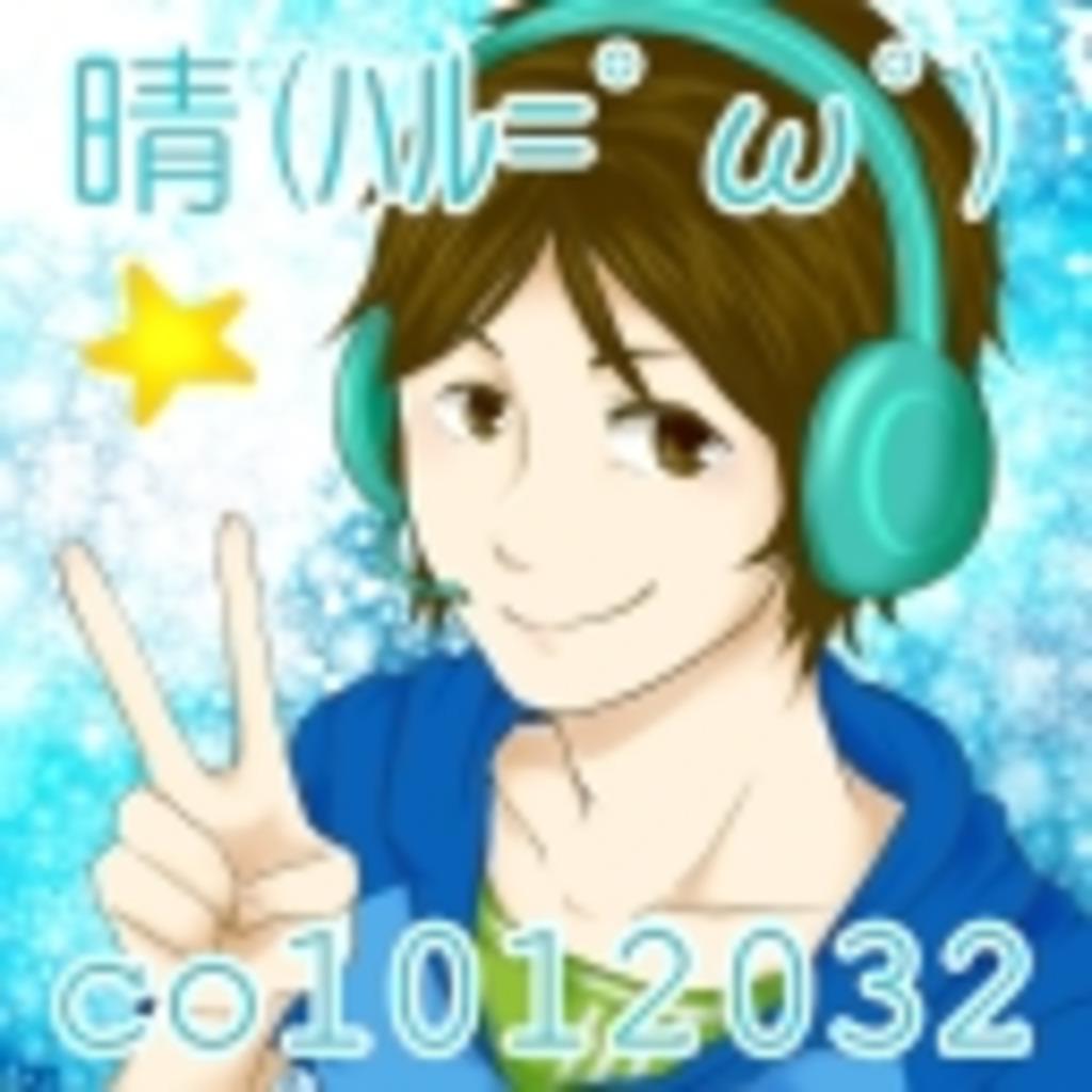 幸せのハル☆スープ ~My Friends Links~