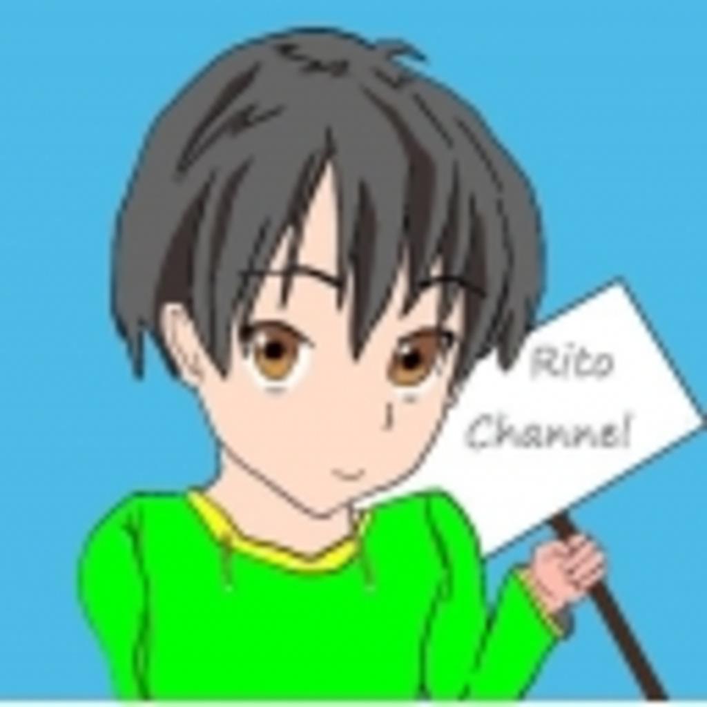 ♪Rito Channel♪