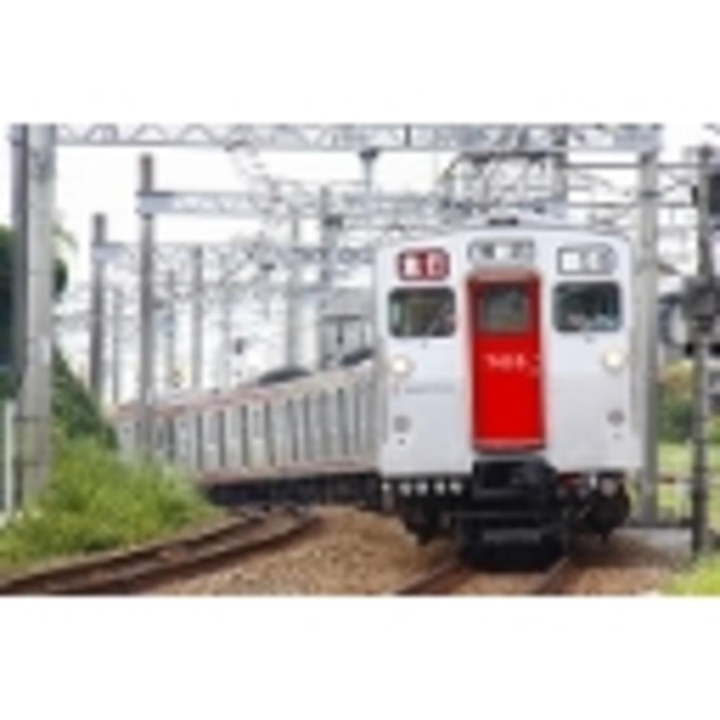 相鉄(神奈川)鉄道放送局
