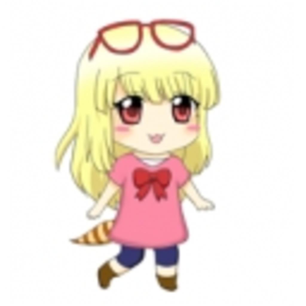 ❤ 少女Y ❤ [ShouJo Y] (つω・*)