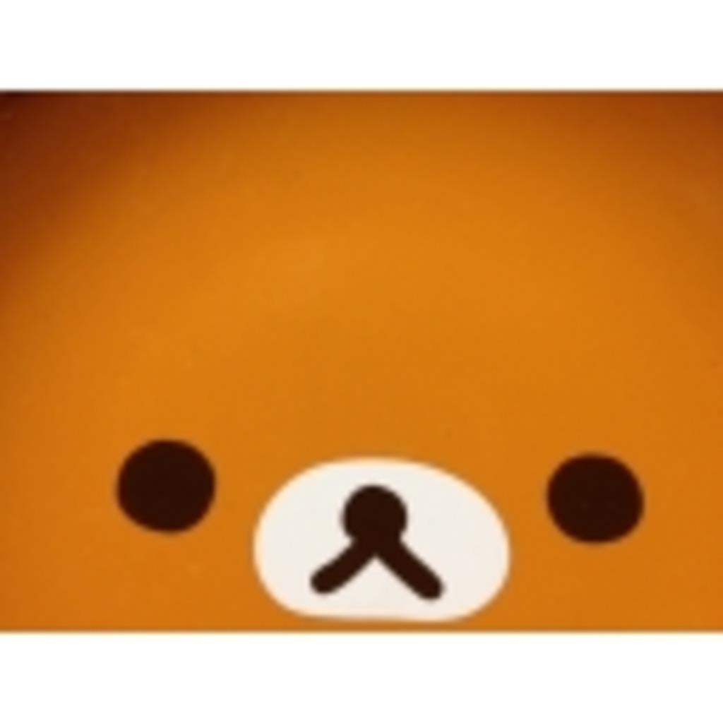 ぽき(´・ω・`)