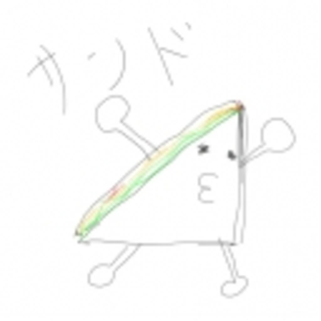 サンドのサンバイバイ!!
