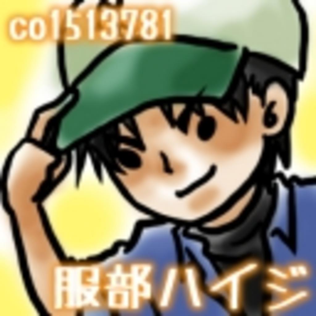 ニコ生一無口になる(`・ω・´)キリッ