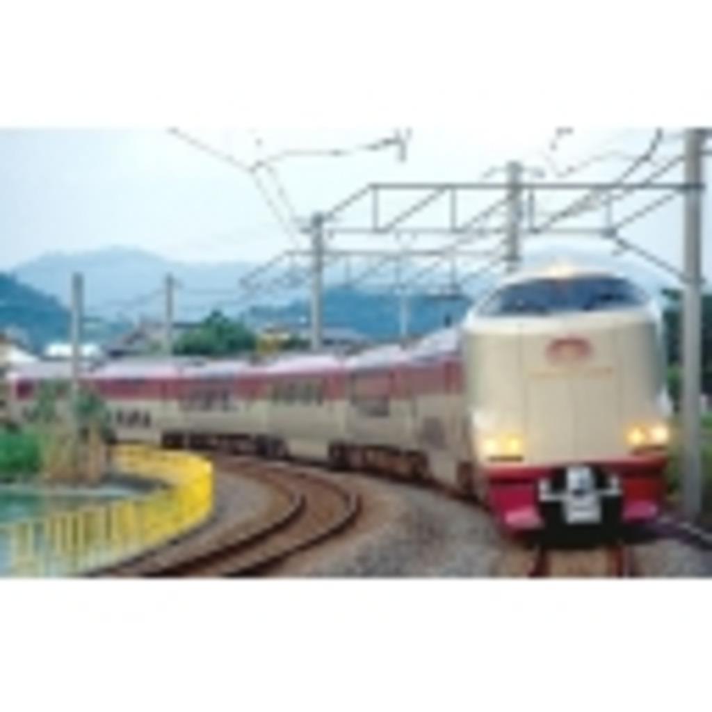 サンライズの鉄道放送