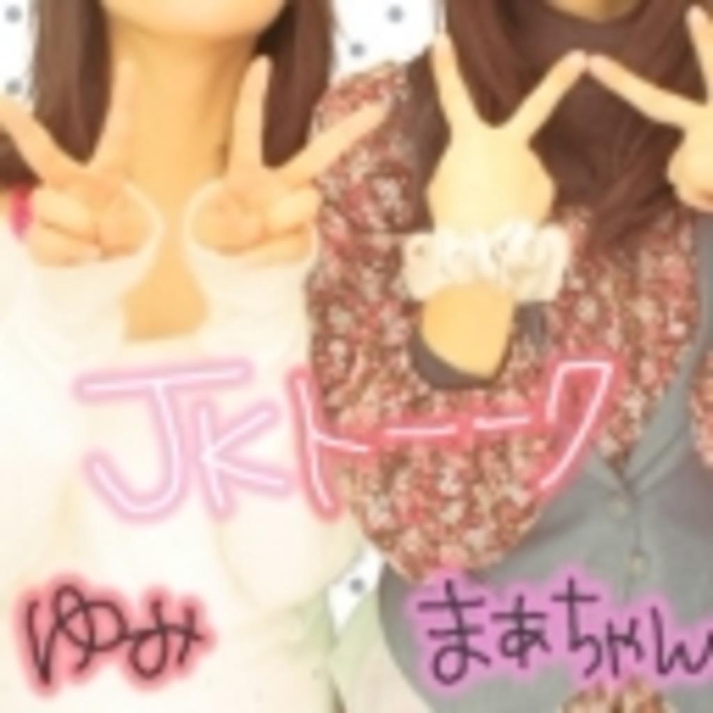 【雑談放送♪】3人でぬる~いJKトーーク★!
