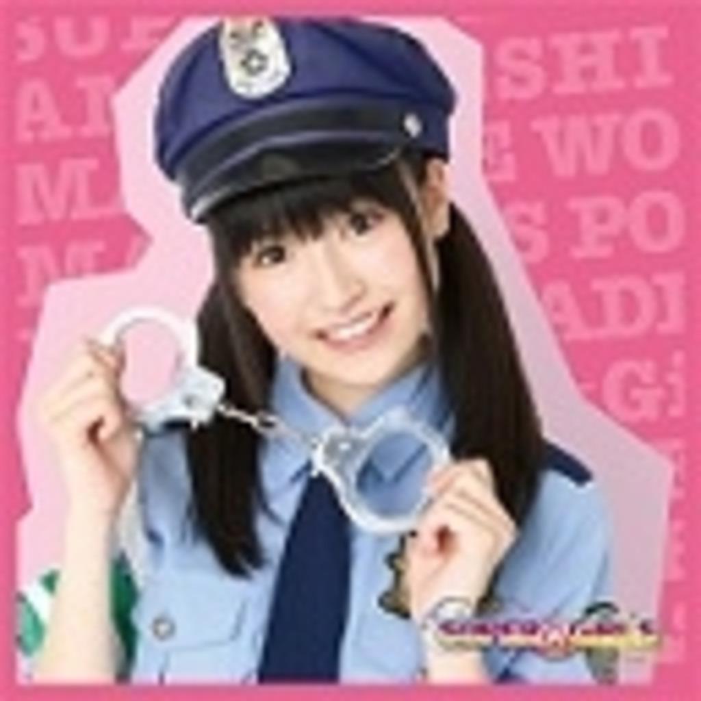 【スパガッティ】SUPER☆GiRLS / あみた推し放送