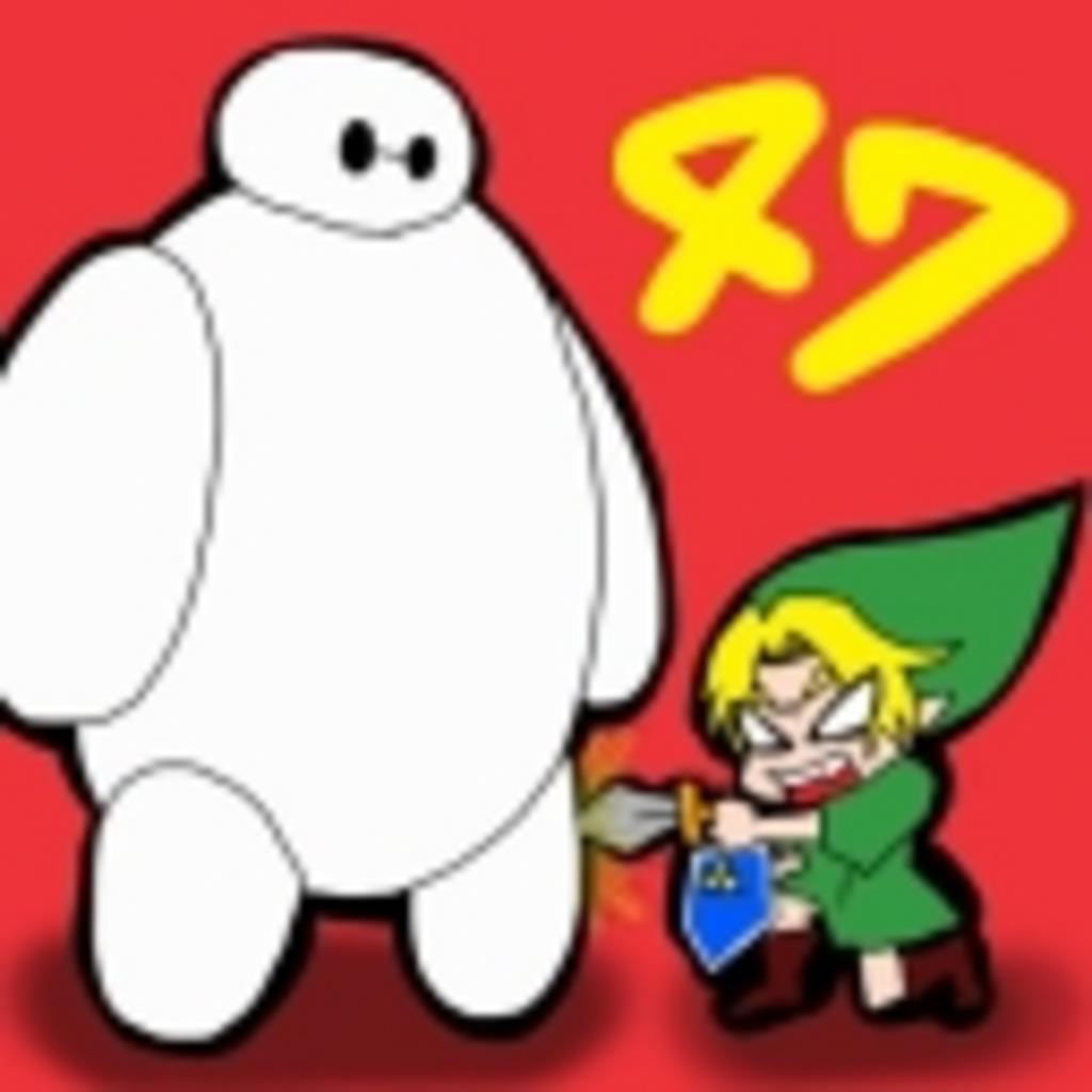 Kurominの今日もあそぶ~しゃべる~そして癒しますヽ(*´ω`*)ノコミュ