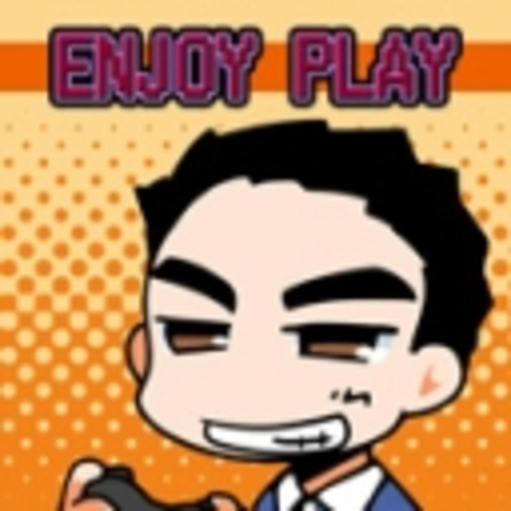 ☆ENJOY PLAY☆ 人生、楽しまなきゃPON!!