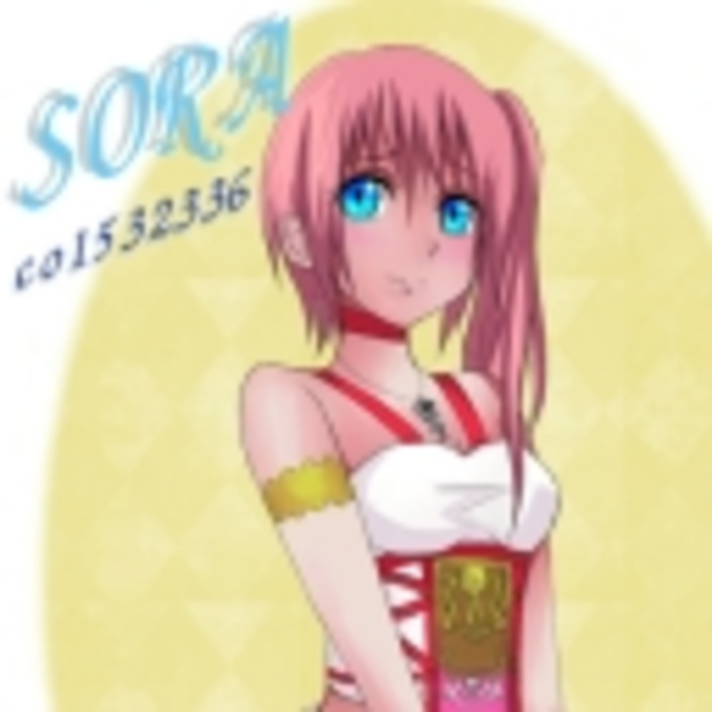 なんでもかんでも上のソラ〜☆*:.。. o(≧▽≦)o .。.:*☆