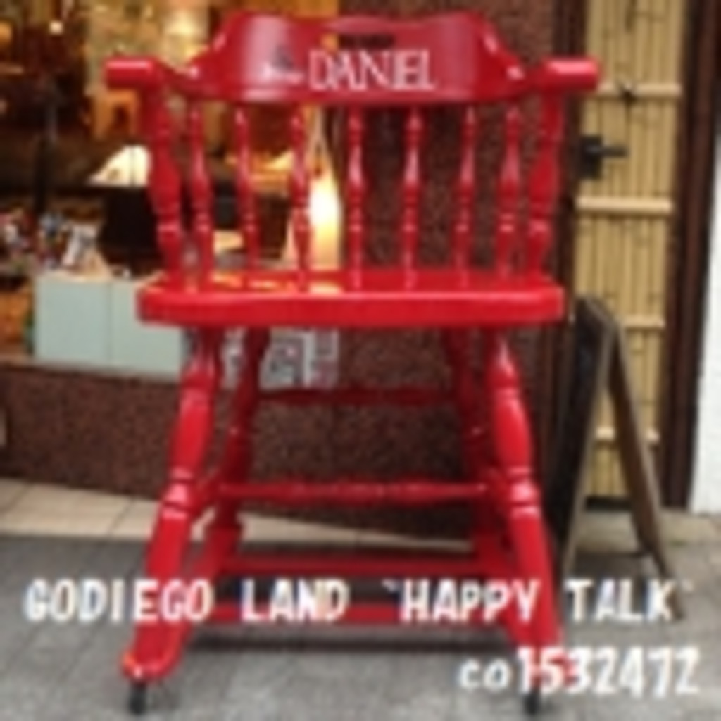 GODIEGO LAND ~HAPPY TALK~