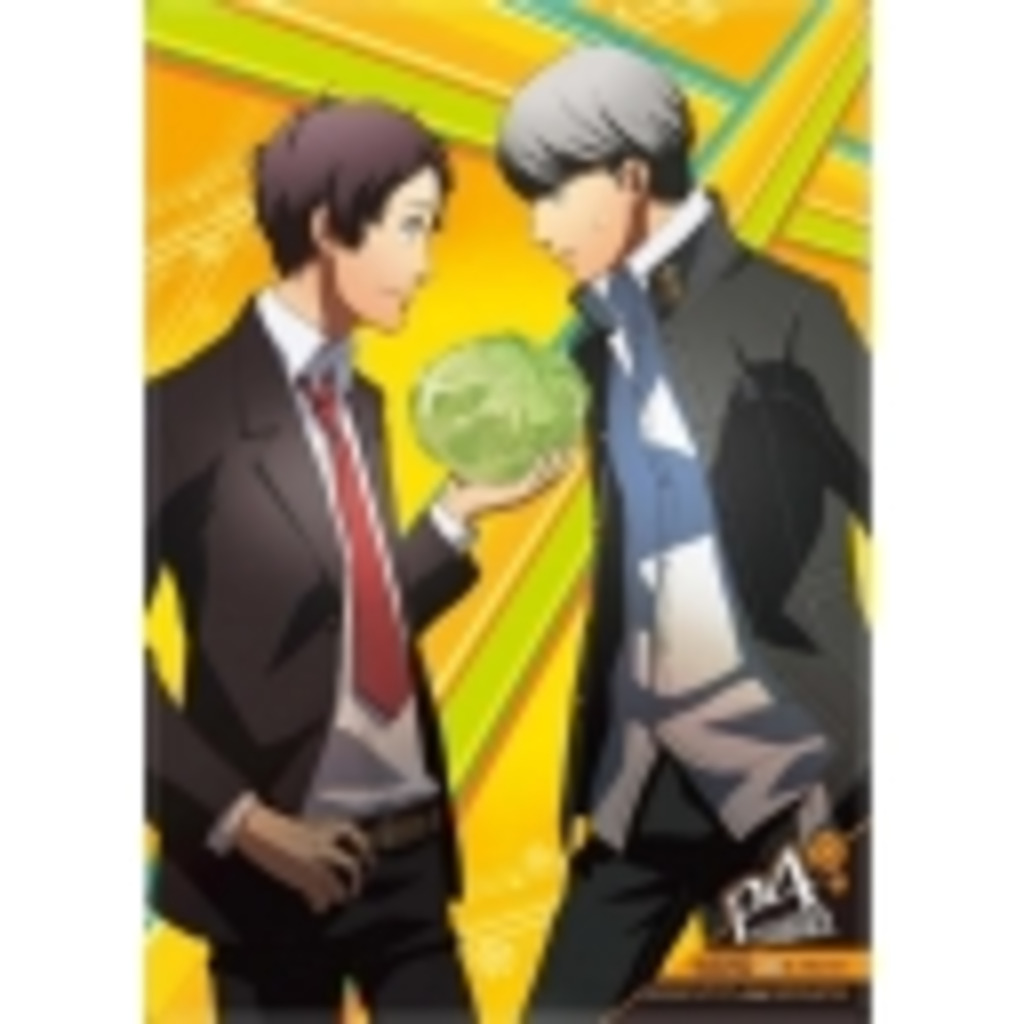 【コミュ】みんな大事なお友達ヾ(o゚ω゚o)ノ゙【Link】
