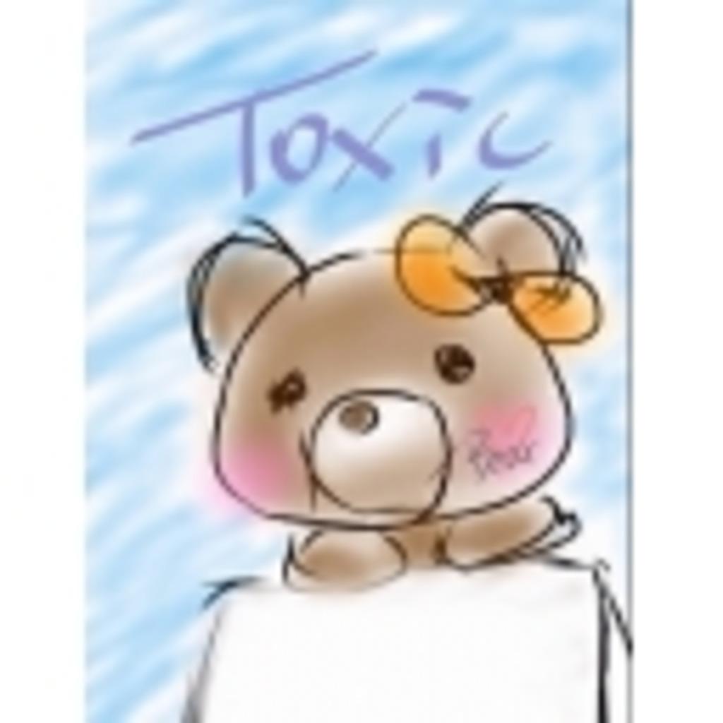 Bearの色々配信