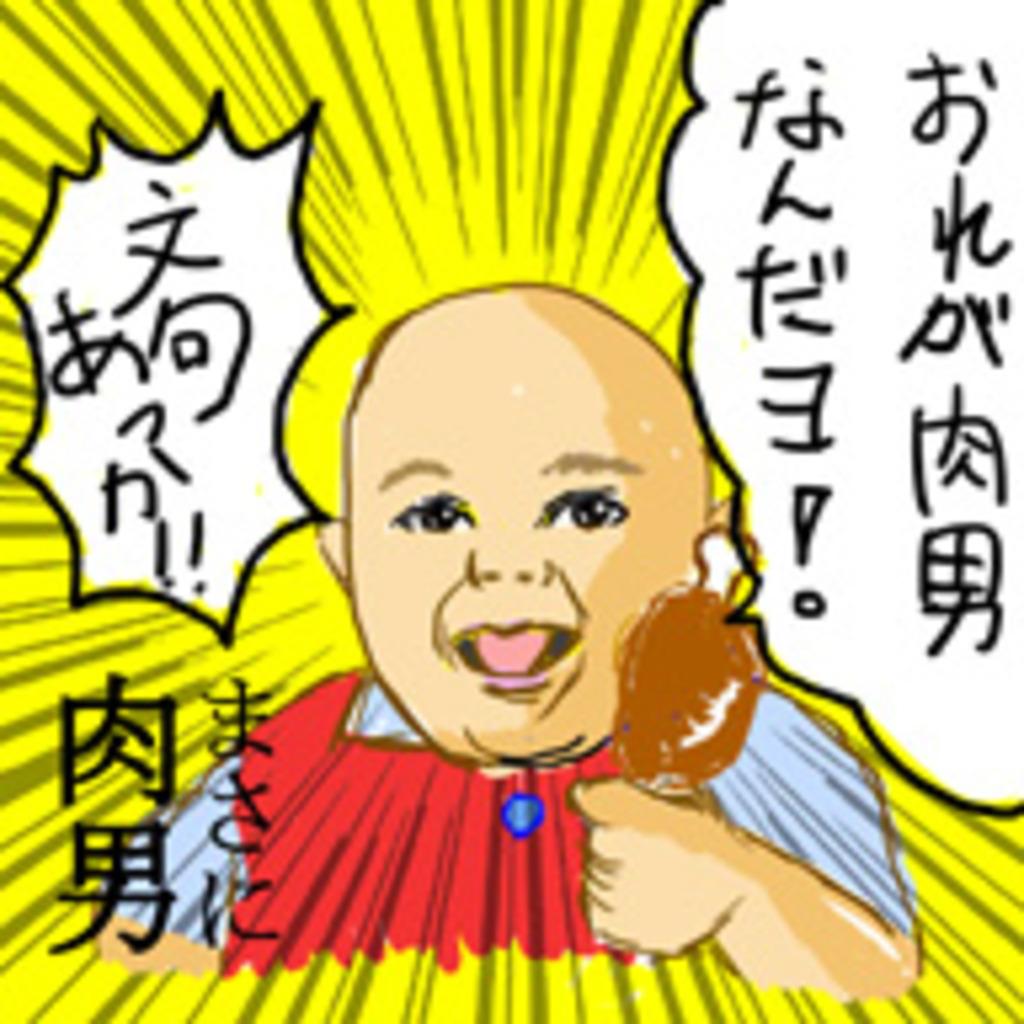 寂寥【ちんアナゴ】