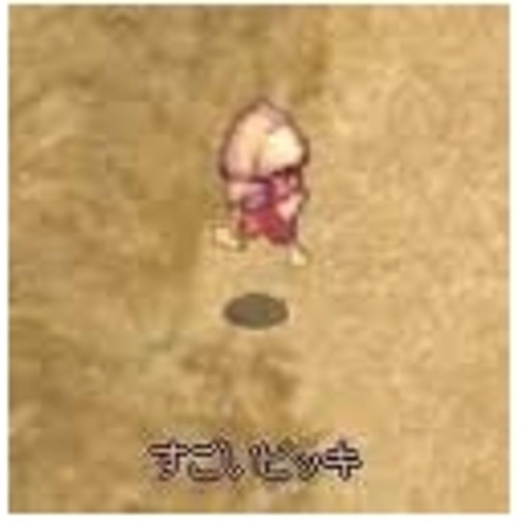 すごいピッキ0(`・ω・´)=〇