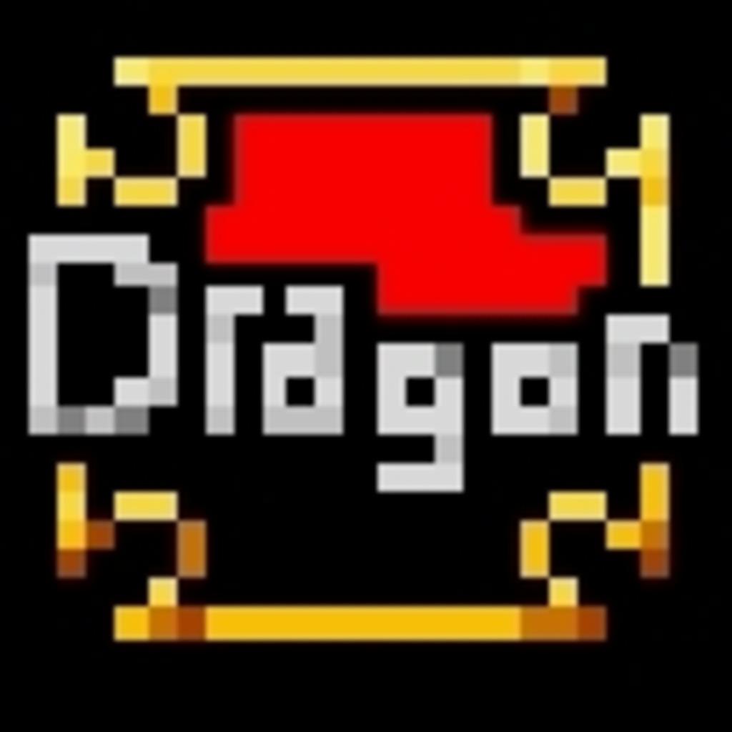 【REDSTONE】ドラゴンボール帝国【レッドストーン】