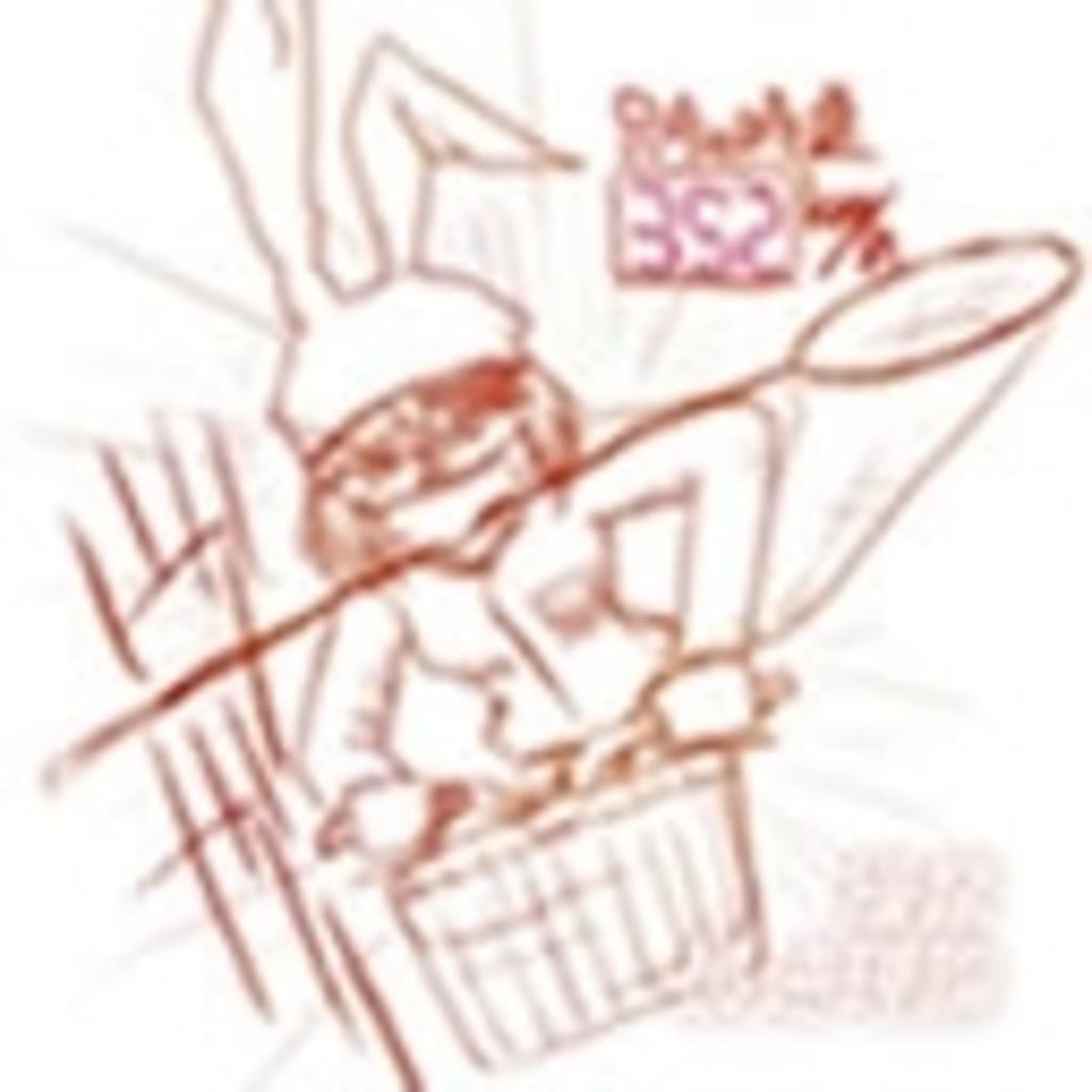 【独孤い!】ライアーソフト仮【女嘘相撲!】