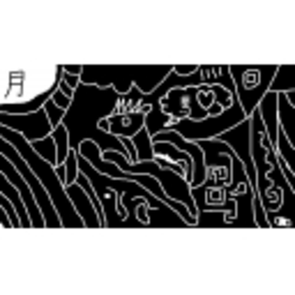 keiがしゃべる放送