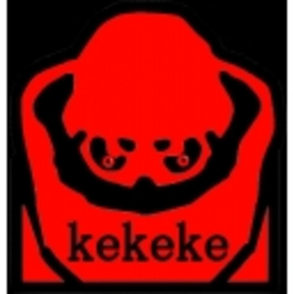kekeke Project montage