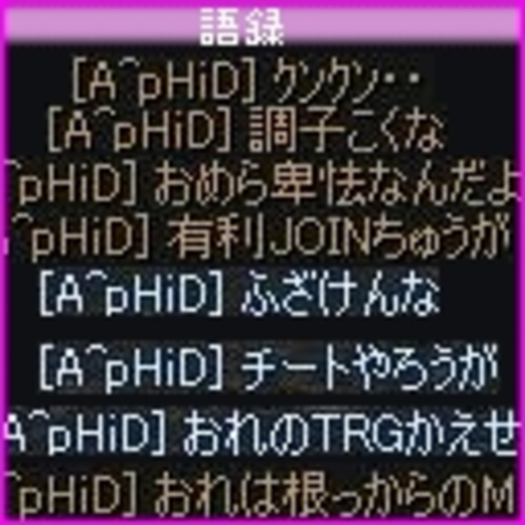 A^pHiD