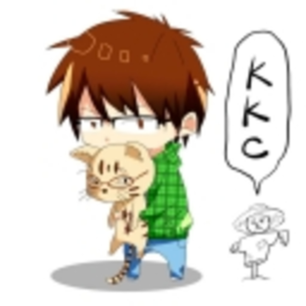 KKCと一緒にイッちまおうぜ!!