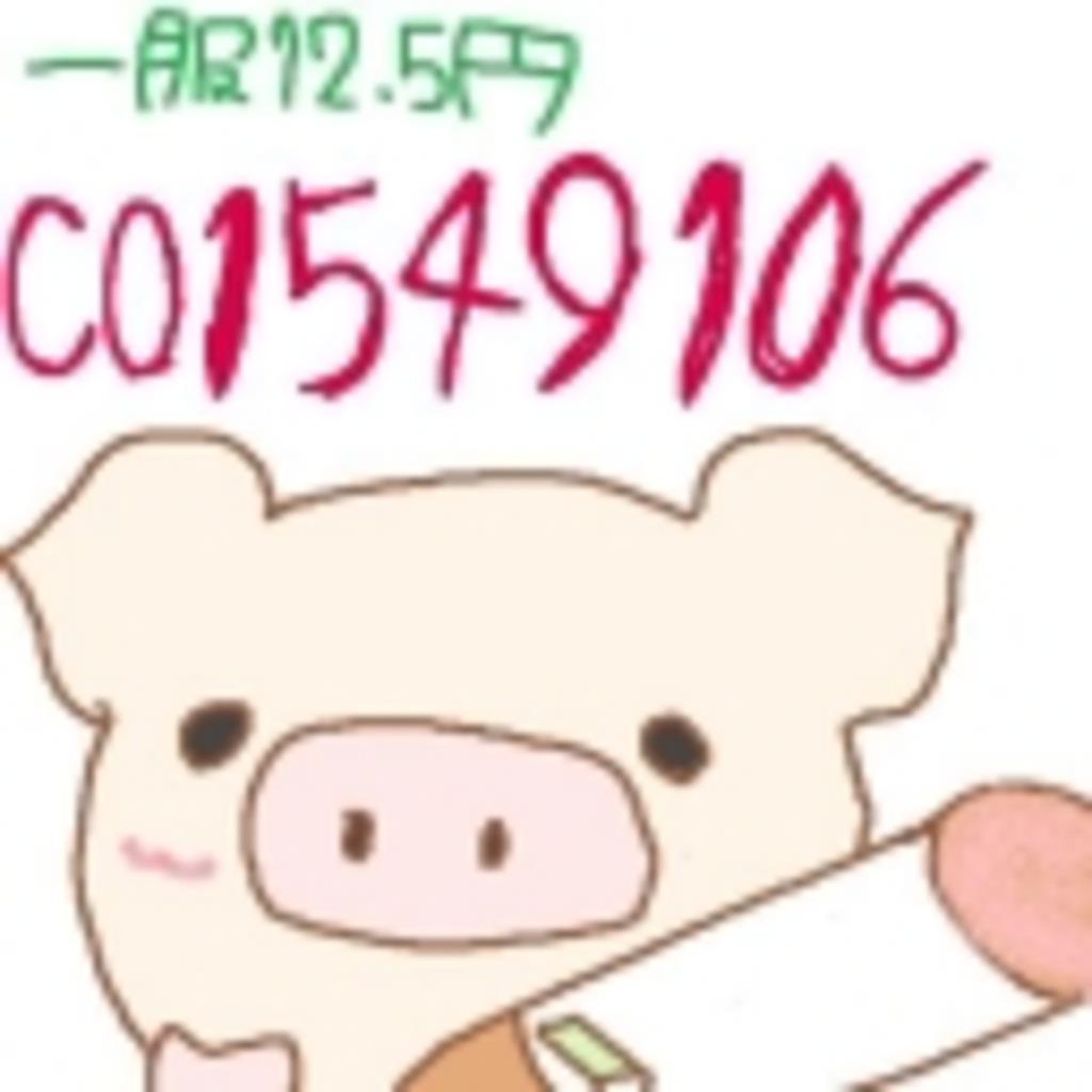 一服12.5円(-(00))y-・~~
