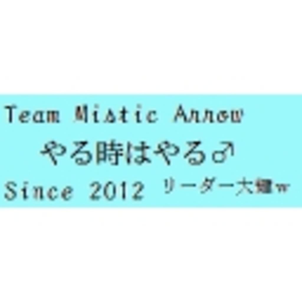 Team mistic arrow