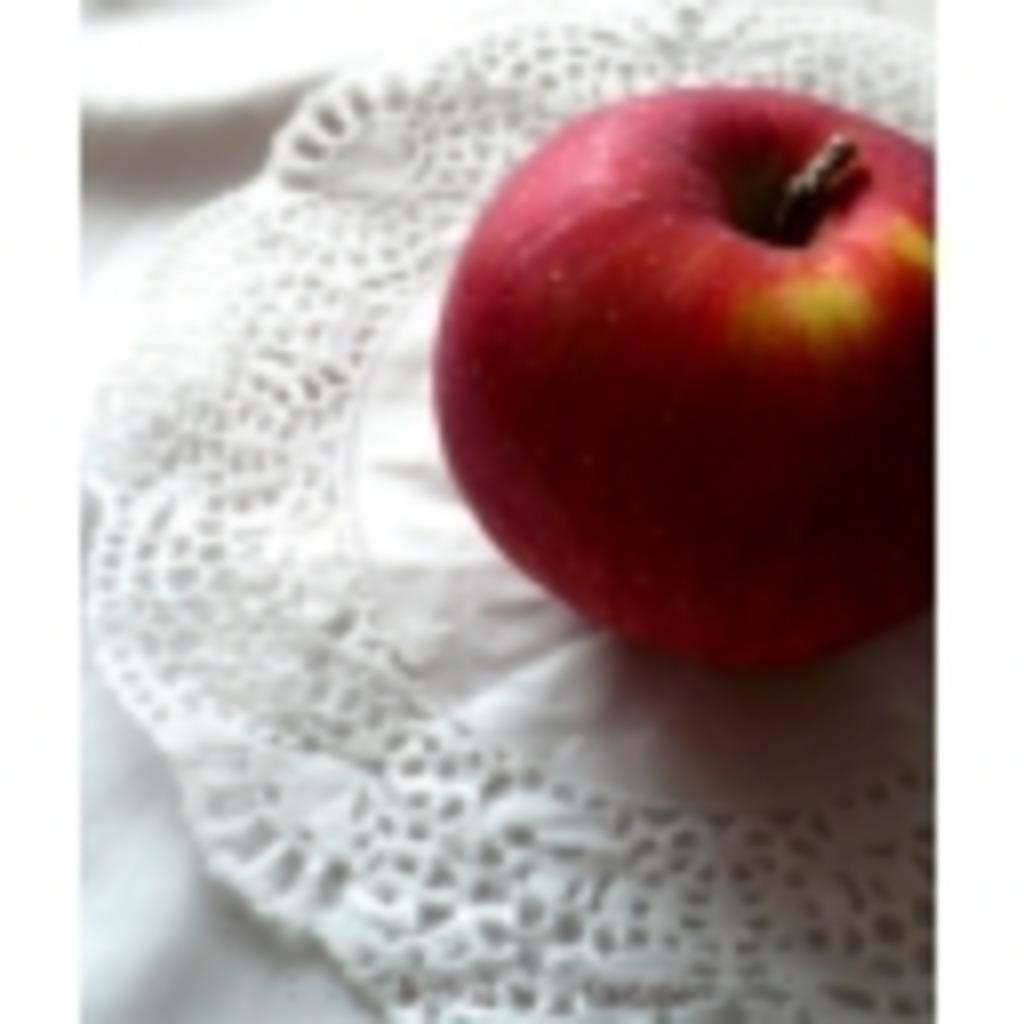 Manly Apple!!!~雑談小屋~