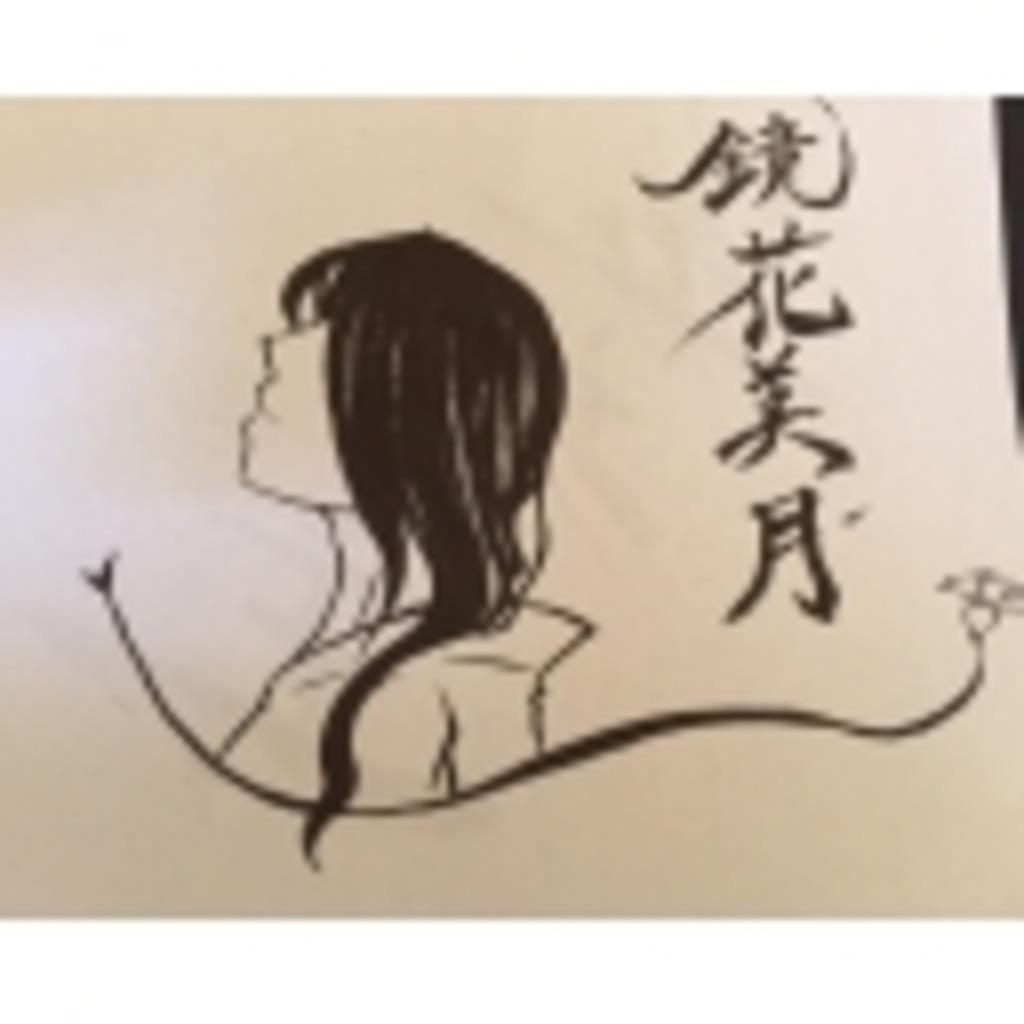 昆布系女子(。・ω・。)ノ