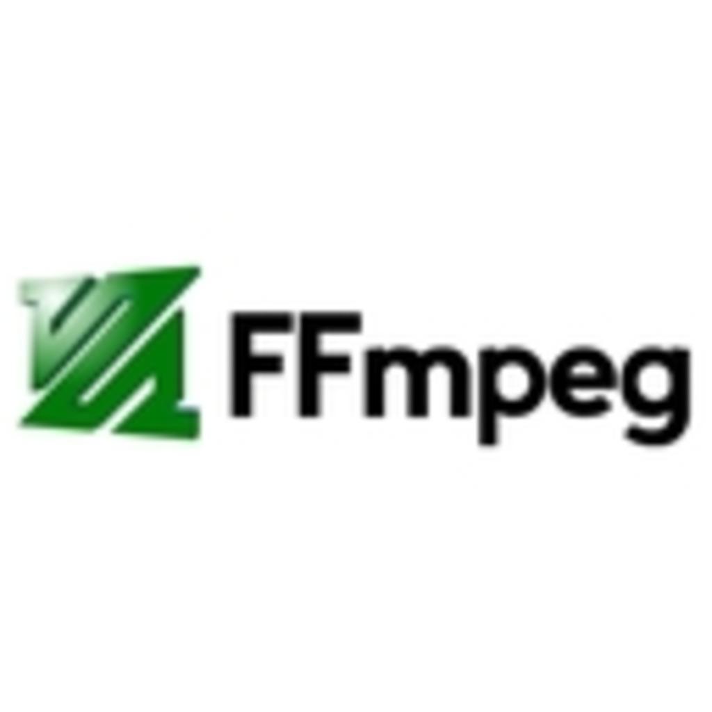 FFmpegで生放送