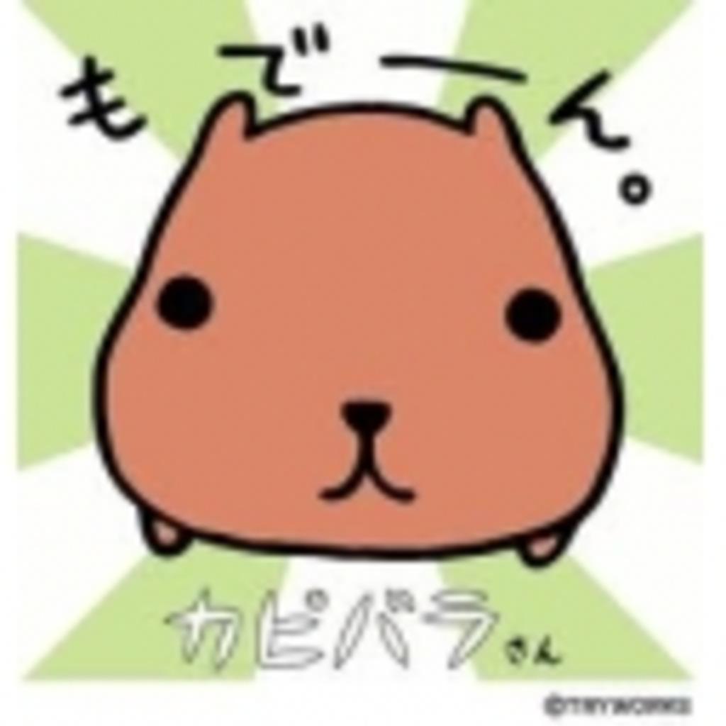 ♥☆肉便器☆♥