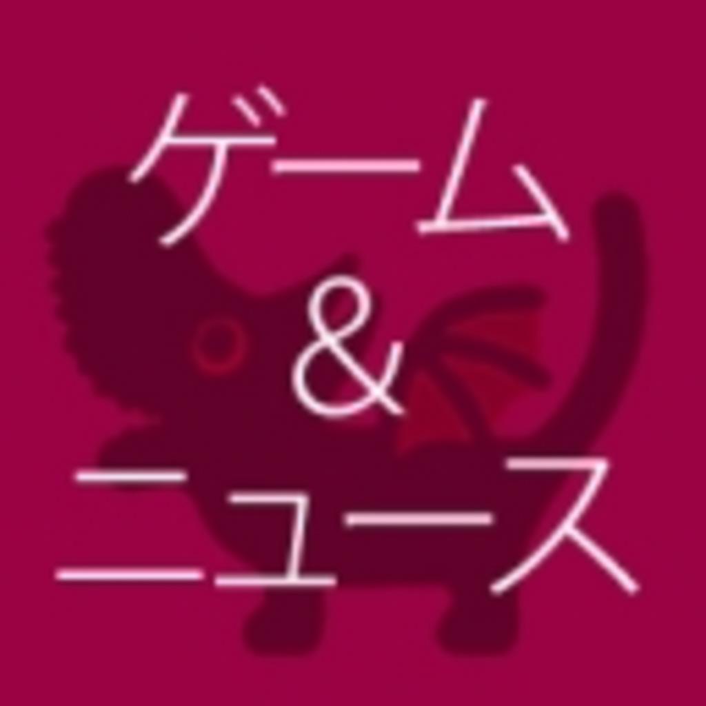 ガジェ通ゲーム&ニュース
