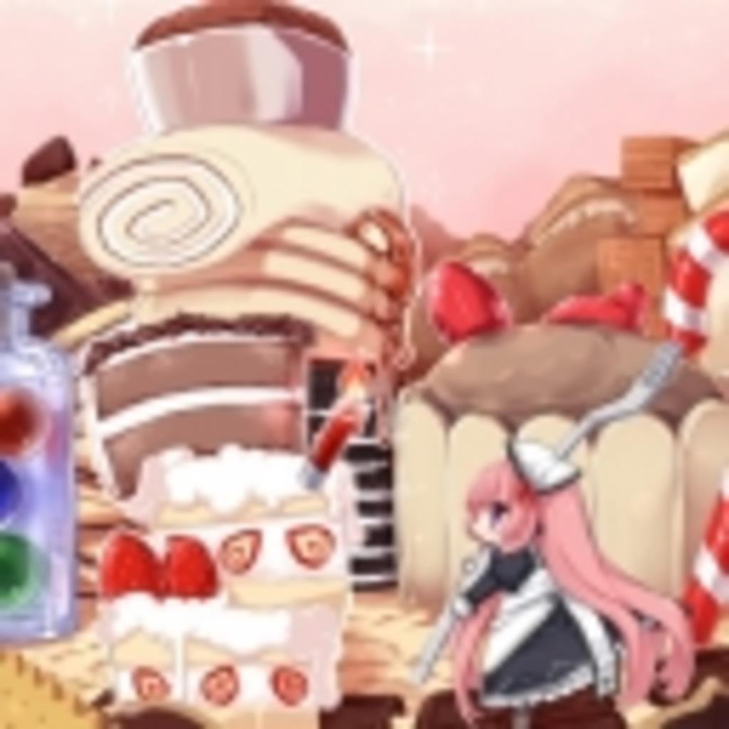 白玉餡蜜❤大好物なんよ こっちには無いけどね・・・(´・ω・`)