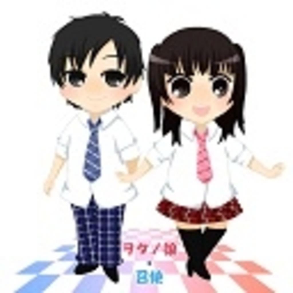 【ヲタノ娘】ずっと姉のターンinニコ生【召使】