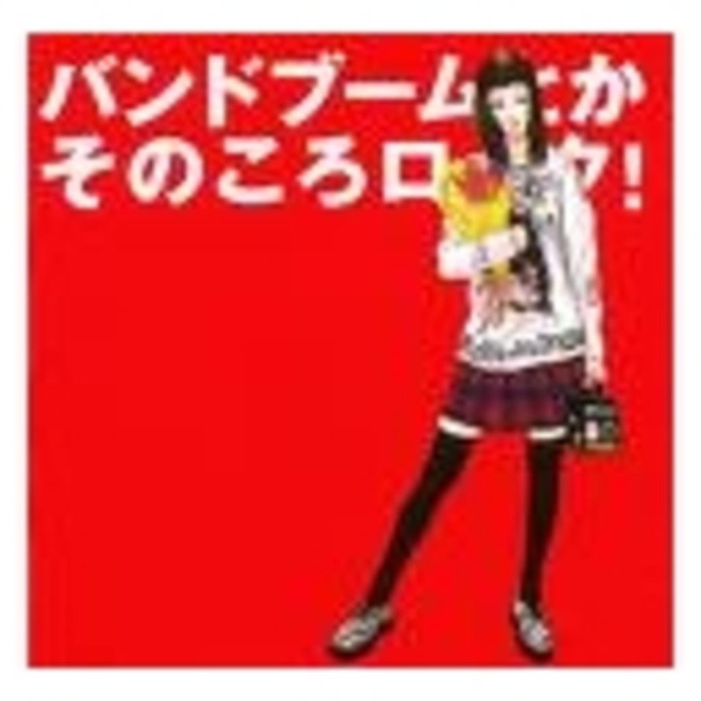 【ここだけ80~90年代】三十路ラジオ♪(  ´ω`)