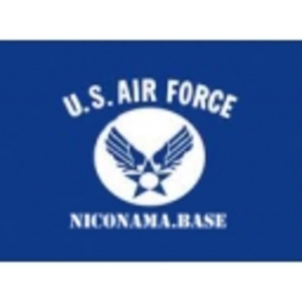 NICONAMA.A.F.BASE