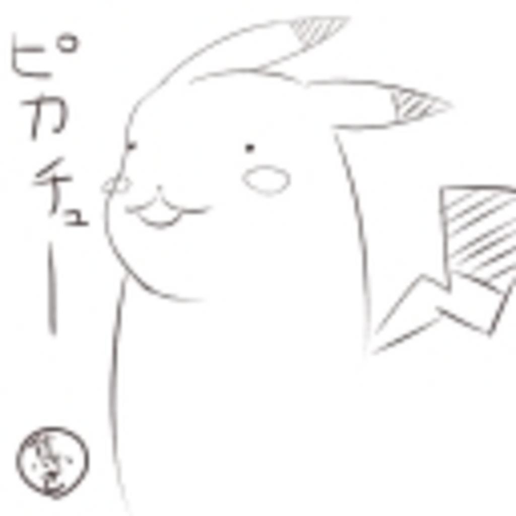 変態ホームラン♂熊五郎