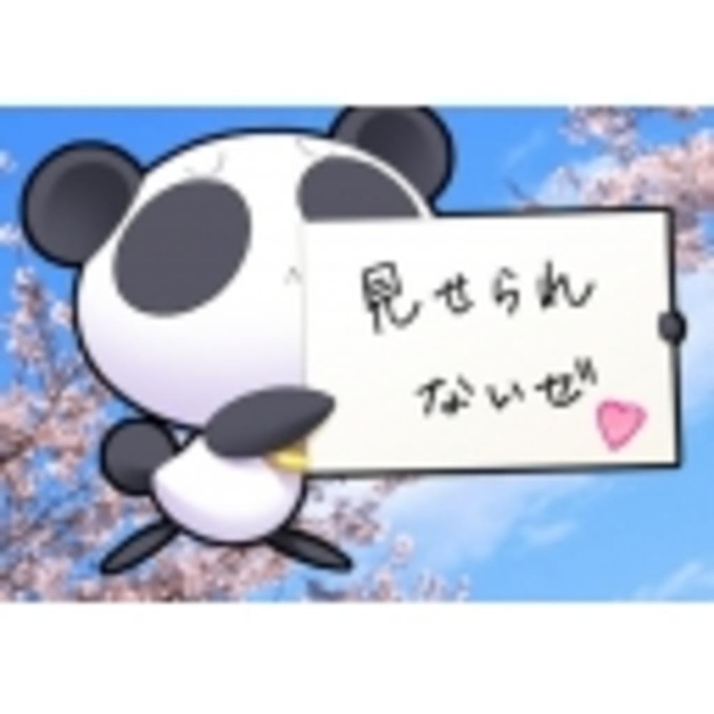 武装☆神姫GoGo!