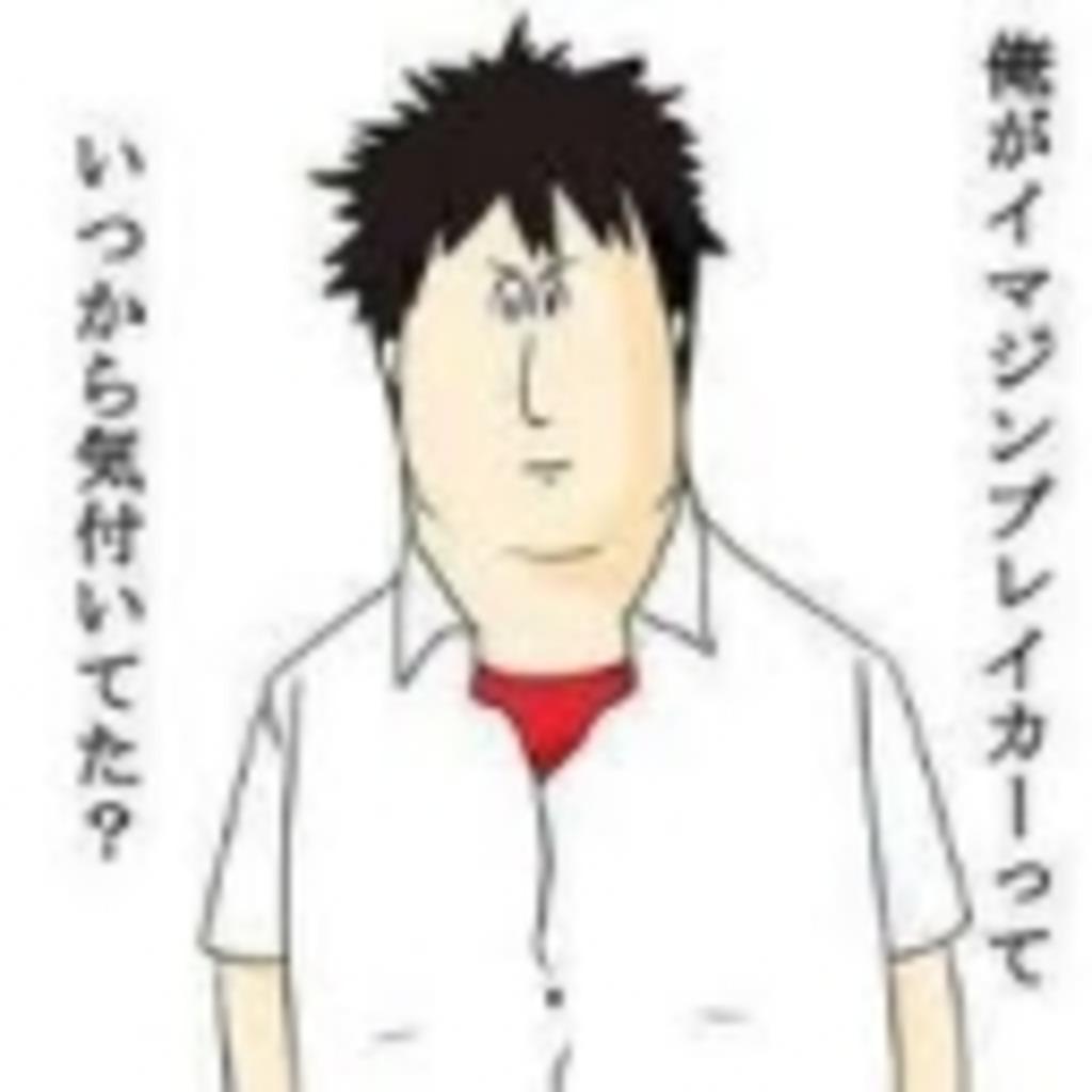 @とあるおかゆの声真似集@