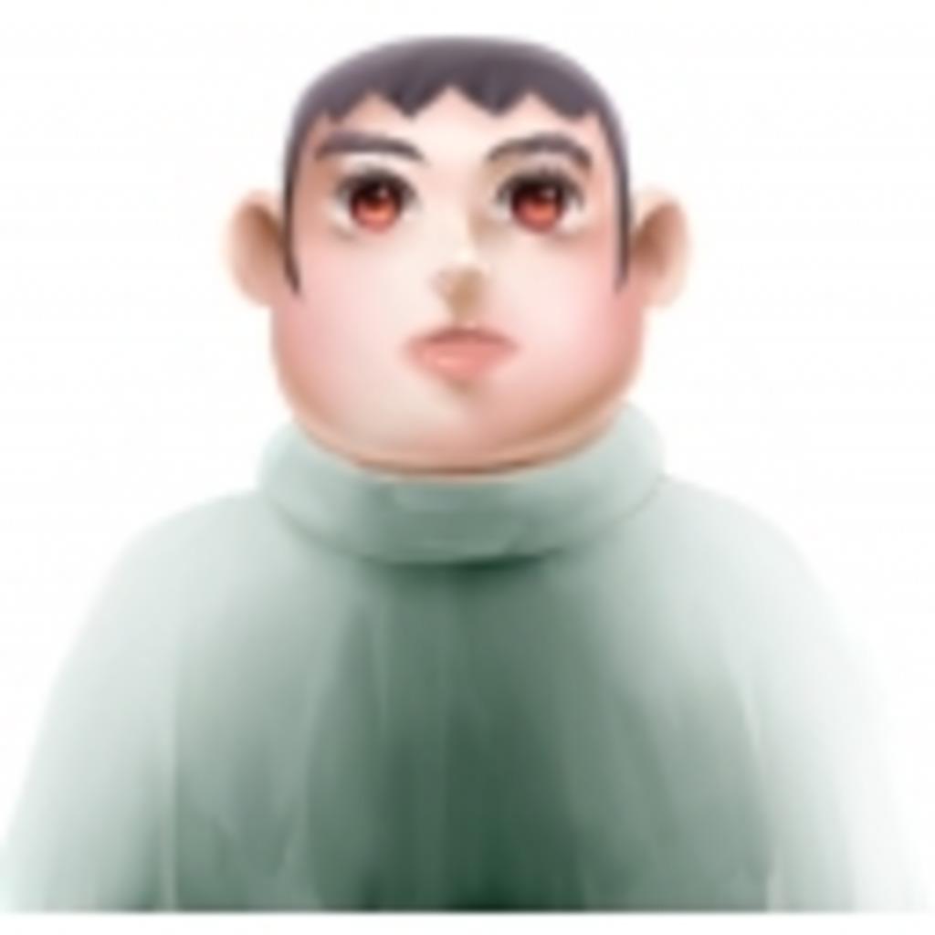めざせ!PHPマスター☆☆☆