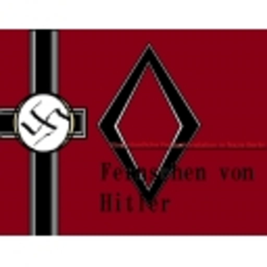 ベルテレ(ナチスベルリン国営放送)
