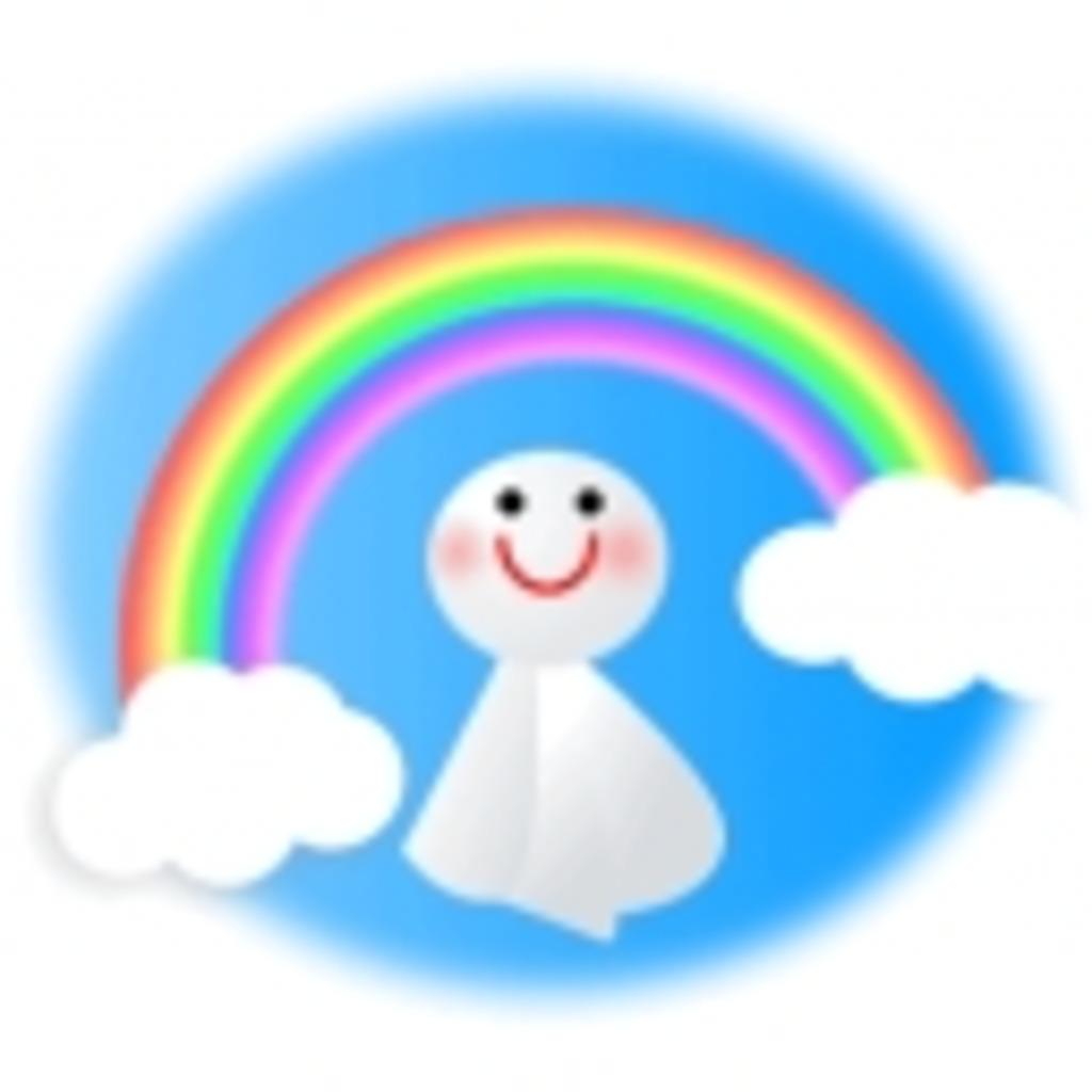 ~☆虹の楽園☆~<ぴろたんといっしょ!!!>