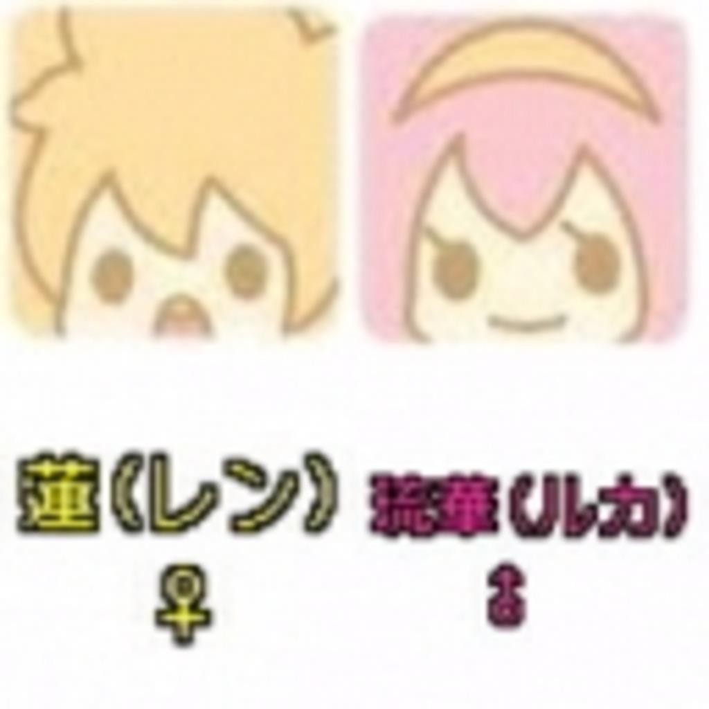 バナナマグロ☆フィーバーにしてやんよ!(´Д`)