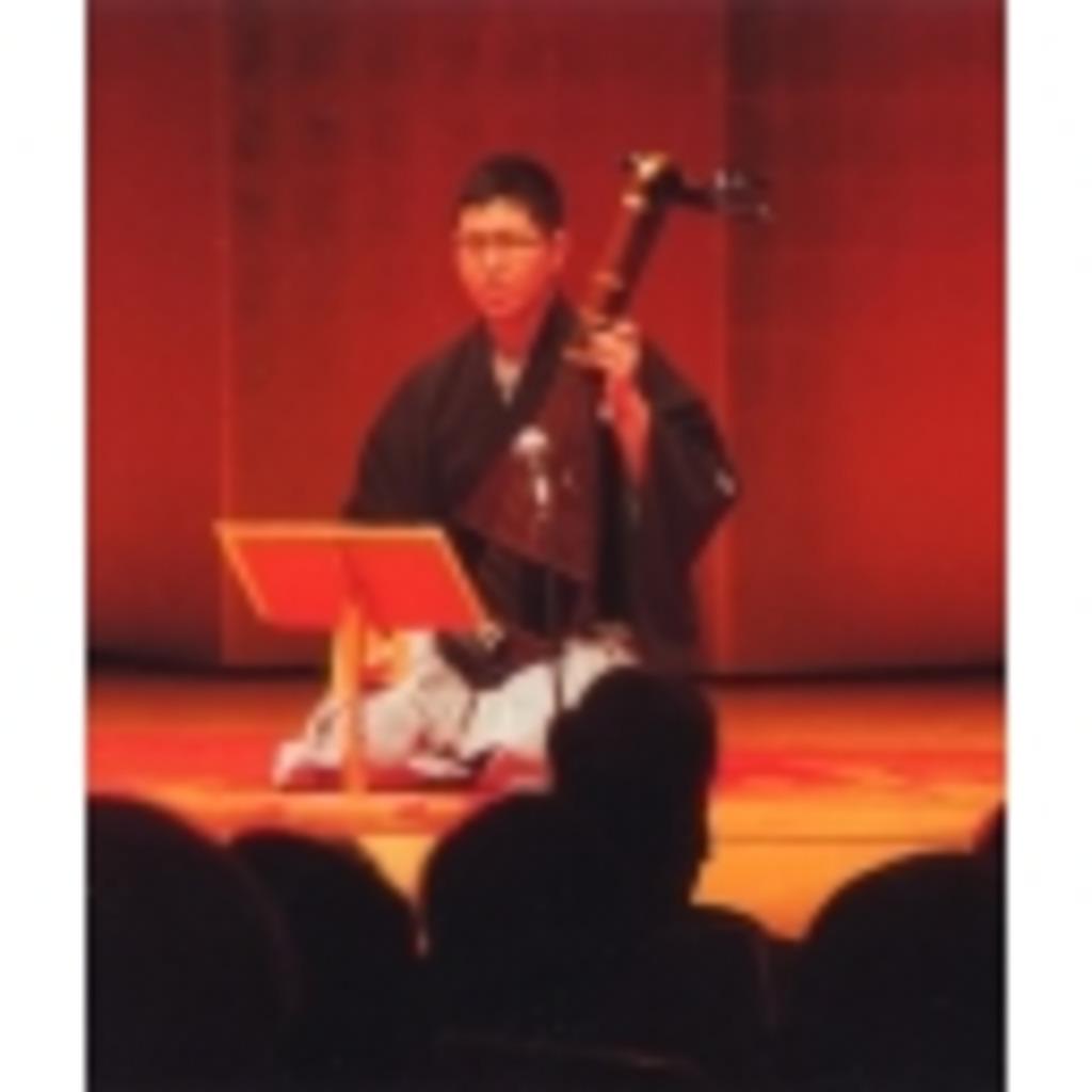 【和楽器】琵琶法師の集い【琵琶】