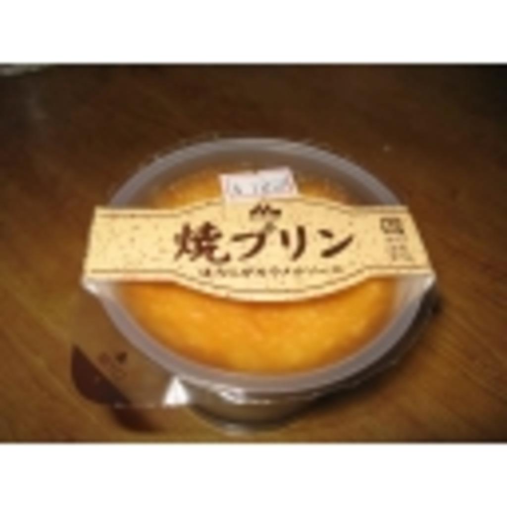 焼プリンが食べたい気がする(*´ω`*)