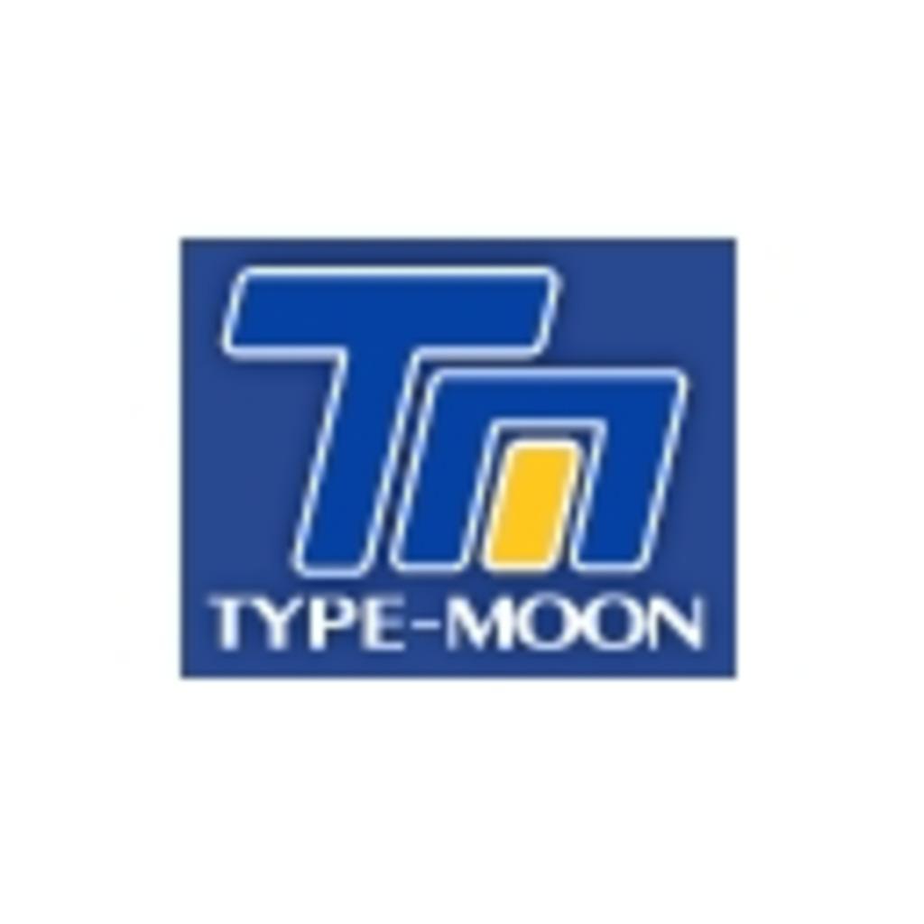 【TYPE-MOON団体】NO NAME