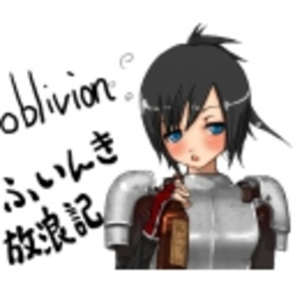 首狩り斬姫