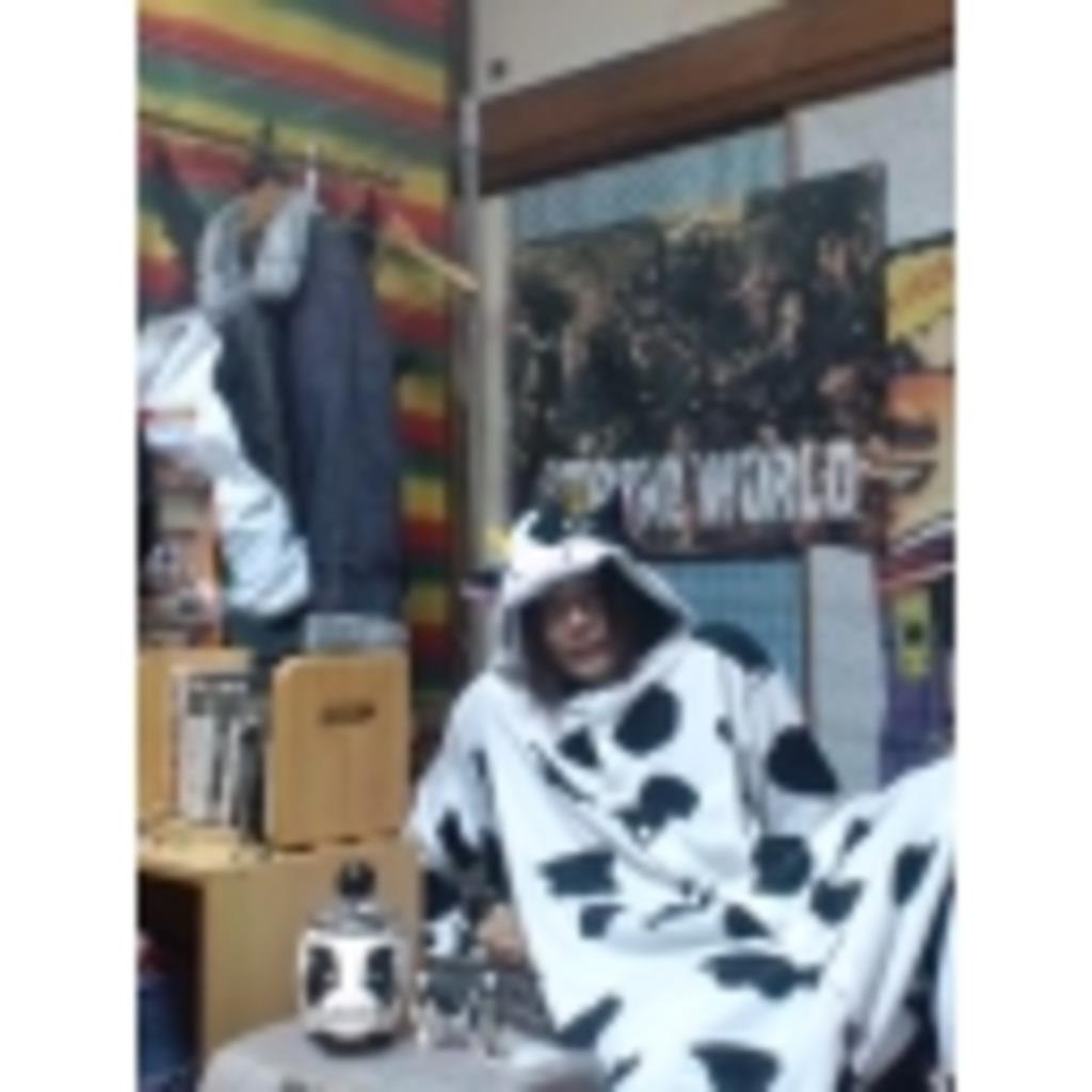 【素人】牛の犇くコミュ【ゲーム】