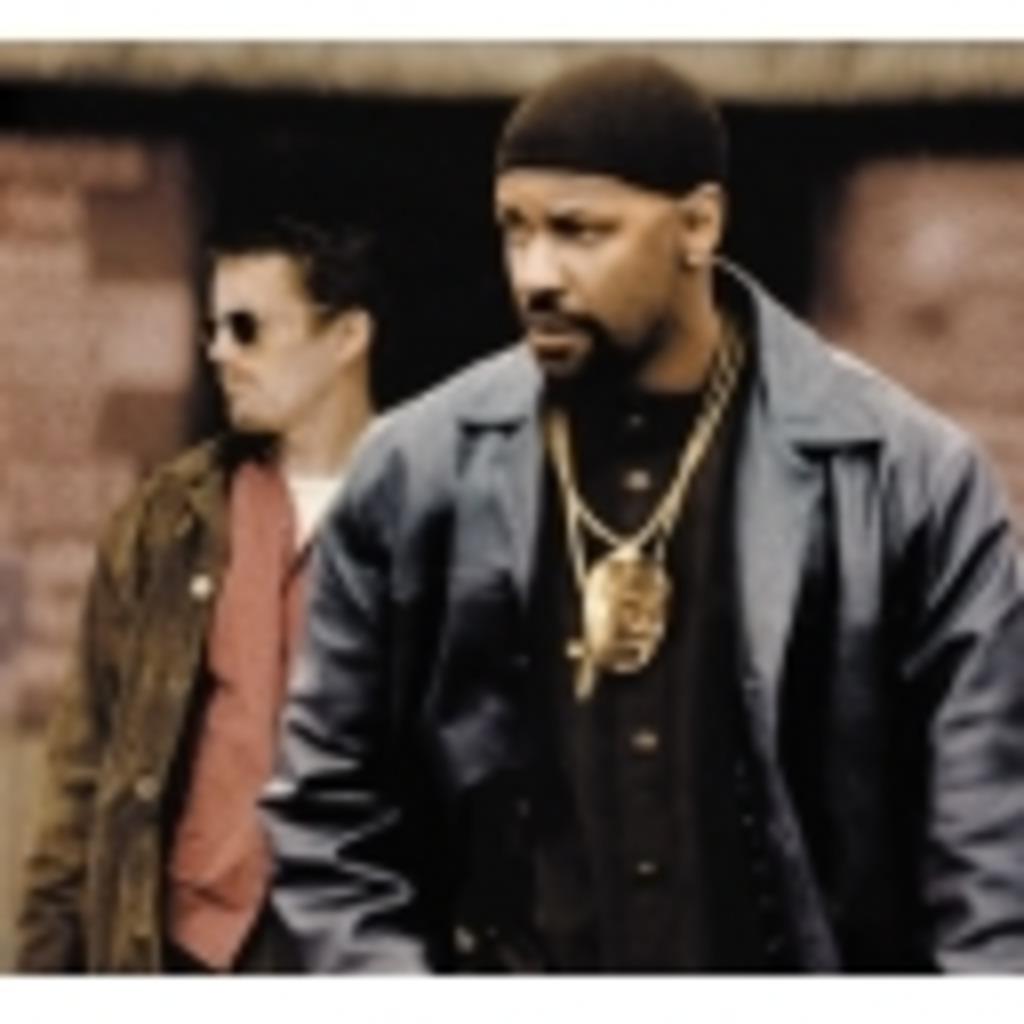XYZ...R&B RADIO