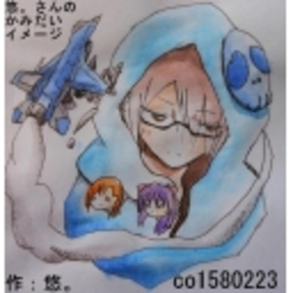 ☆彡かみコミュ☆彡@雑談放送