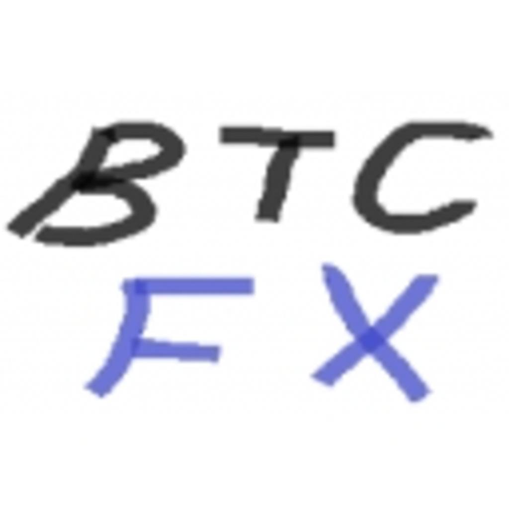 ビットコインFXで小遣い稼ぎ